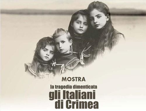 Mostra Gli italiani in Crimea. La tragedia dimenticata