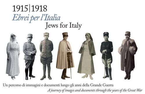 Ebrei per l'Italia